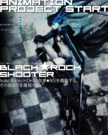 Cole??o Digital Black Rock Shooter Todos Epis?dios Completo Dublado