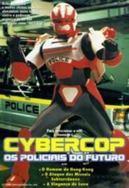 Coleção Digital Cybercops Todos Episódios Completo Dublado