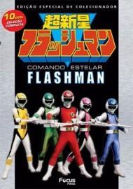 Coleção Digital Flashman Todos Episódios Completo Dublado